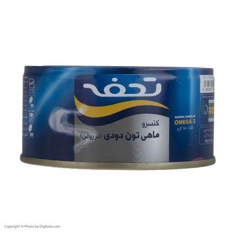 کنسرو تحفه180گرم کلیددار دودی